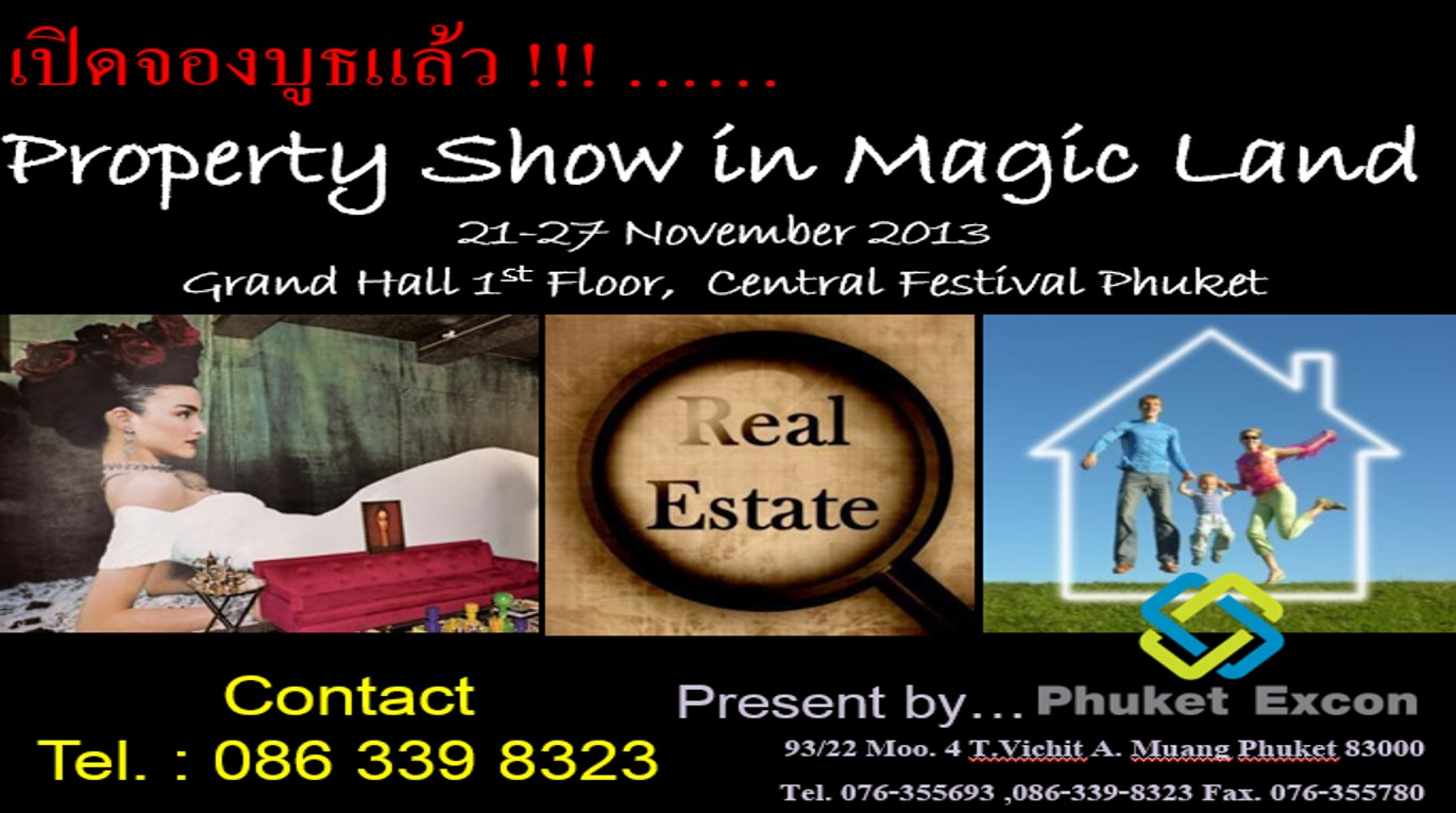 เปิดจองบูธแล้ว Property Show @ Grand Hall Central Festival Phuket 21-27 Nov 2013